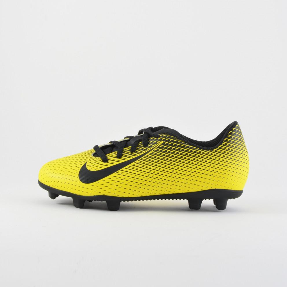 Nike Jr. Bravata Ii - Παιδικά Παπούτσια Ποδοσφαίρου