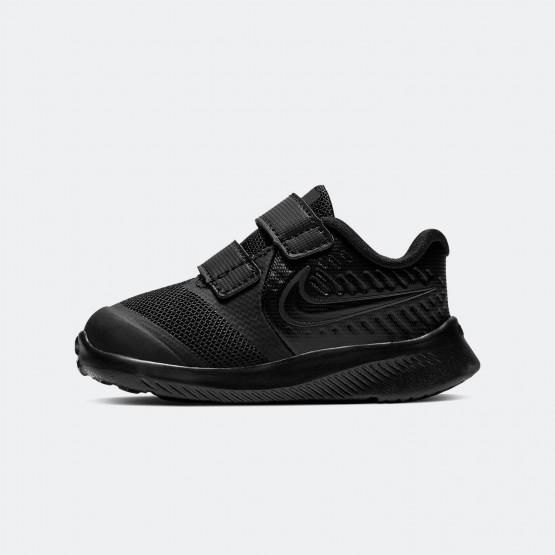 Nike STAR RUNNER 2 (TDV)