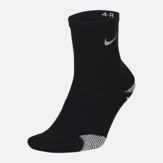 Nike U Nikegrip Racing Ankle