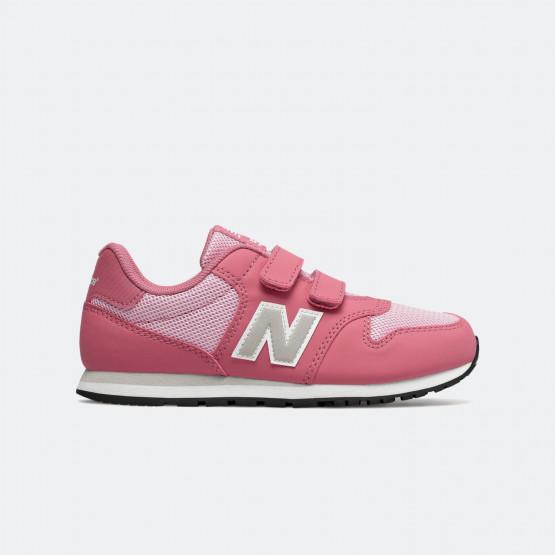 New Balance YV500 Youth - Παιδικά Παπούτσια