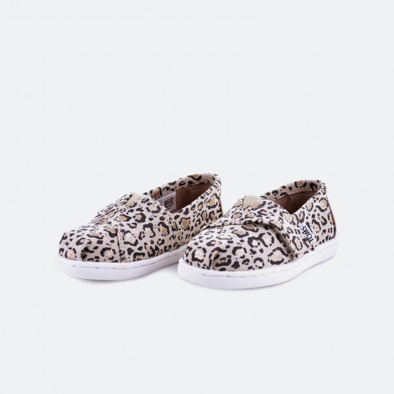 TOMS NATURAL BOB CAT TN ALPR ESP