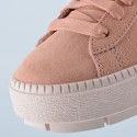 Puma Platform Trace | Γυναικεία Sneakers