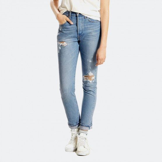 Levis 501 SKINNY CANT TOUCH THIS