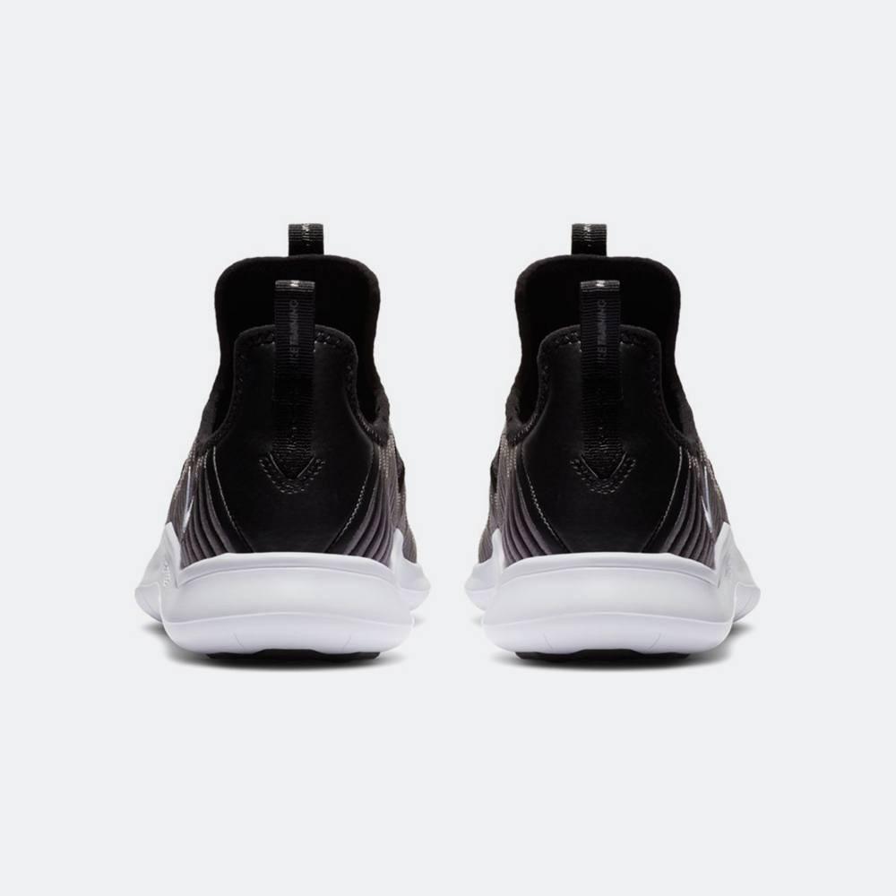 Nike Free TR Ultra Women's Shoes