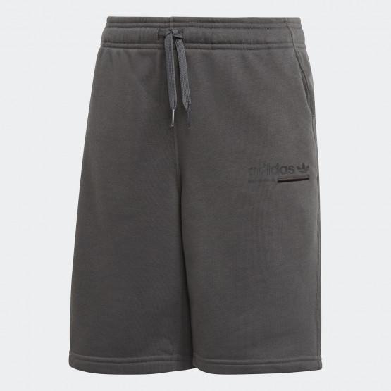 adidas Originals KAVAL SHORTS