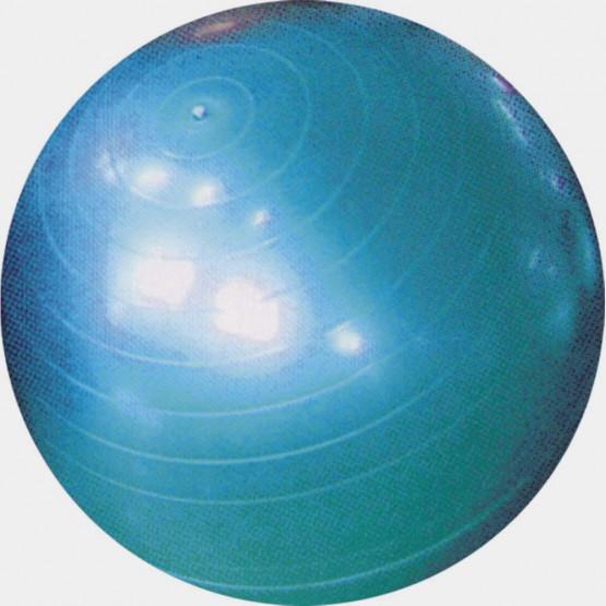 Amila Fitness Ball 65cm - 1.5kg