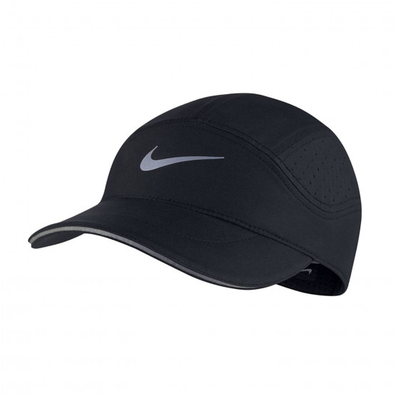 Nike U AROBILL CAP TW ELITE
