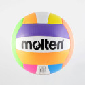 Molten Leather Volleyball No5