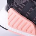 adidas Originals NMD_R2 Primeknit - Ανδρικά Παπούτσια