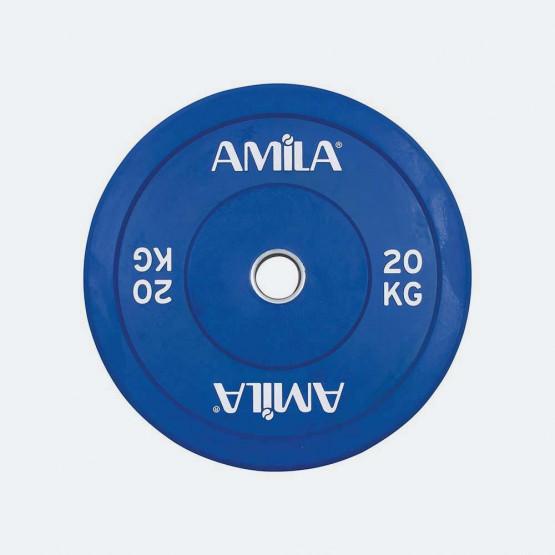 Amila Δίσκος 5Cm - 20Kg