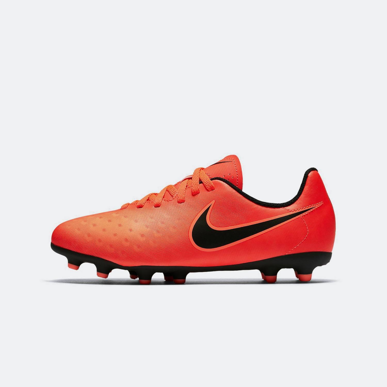 "Nike JR MAGISTA OLA II FG ""Radiation Pack"""