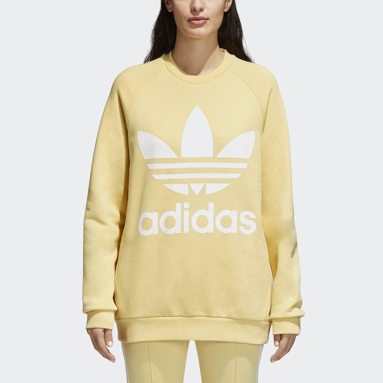 adidas Originals Oversized Sweat (9000001807_3241)
