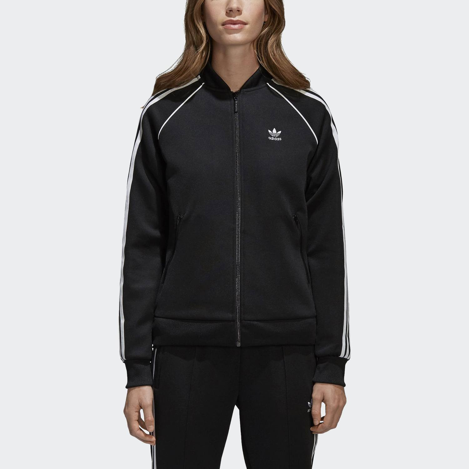adidas Originals Women's SST Track Jacket (9000001346_1469)
