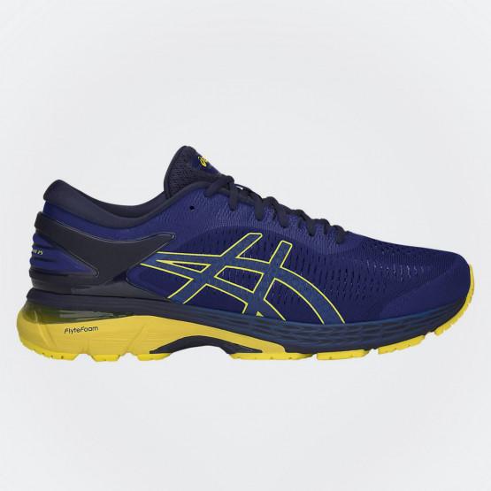 Asics GEL-Kayano 25 Men's Shoes
