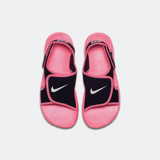Nike SUNRAY ADJUST 4 (GS/PS)