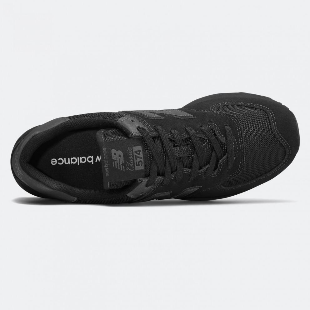 New Balance 574 Ανδρικά Παπούτσια