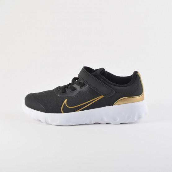 Nike EXPLORE STRADA VTB (PSV)