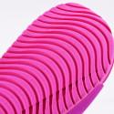 Nike Kids' Kawa Slides