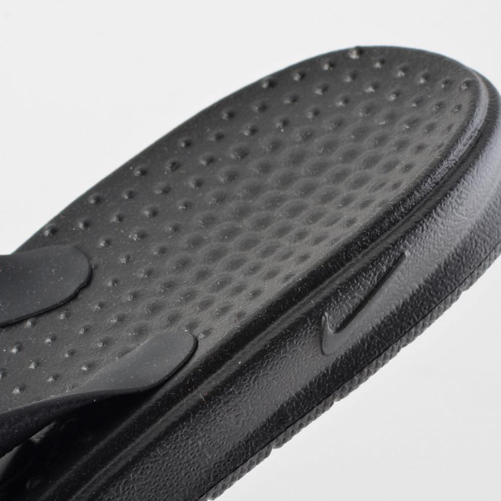 Nike Solay Thong | Women's Slides