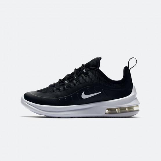 Nike AIR MAX AXIS (PS)