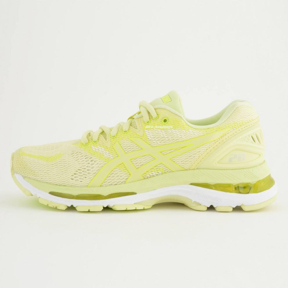 Asics Gel-Nimbus 20 | Women's Running Shoes