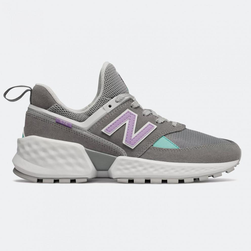 amazonka niesamowite ceny nowy produkt New Balance 574 Sport v2 - Womens Shoes