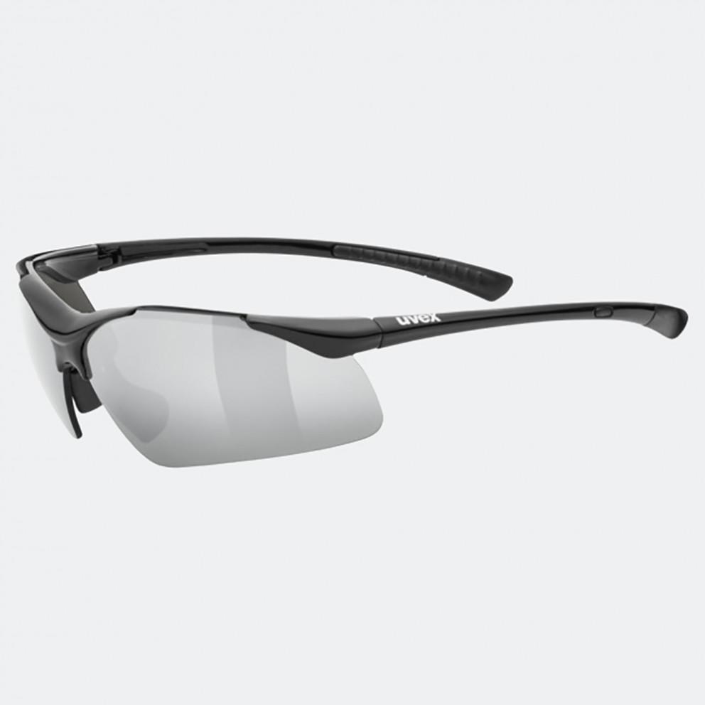 Uvex Sportstyle 223 | Unisex Sunglasses