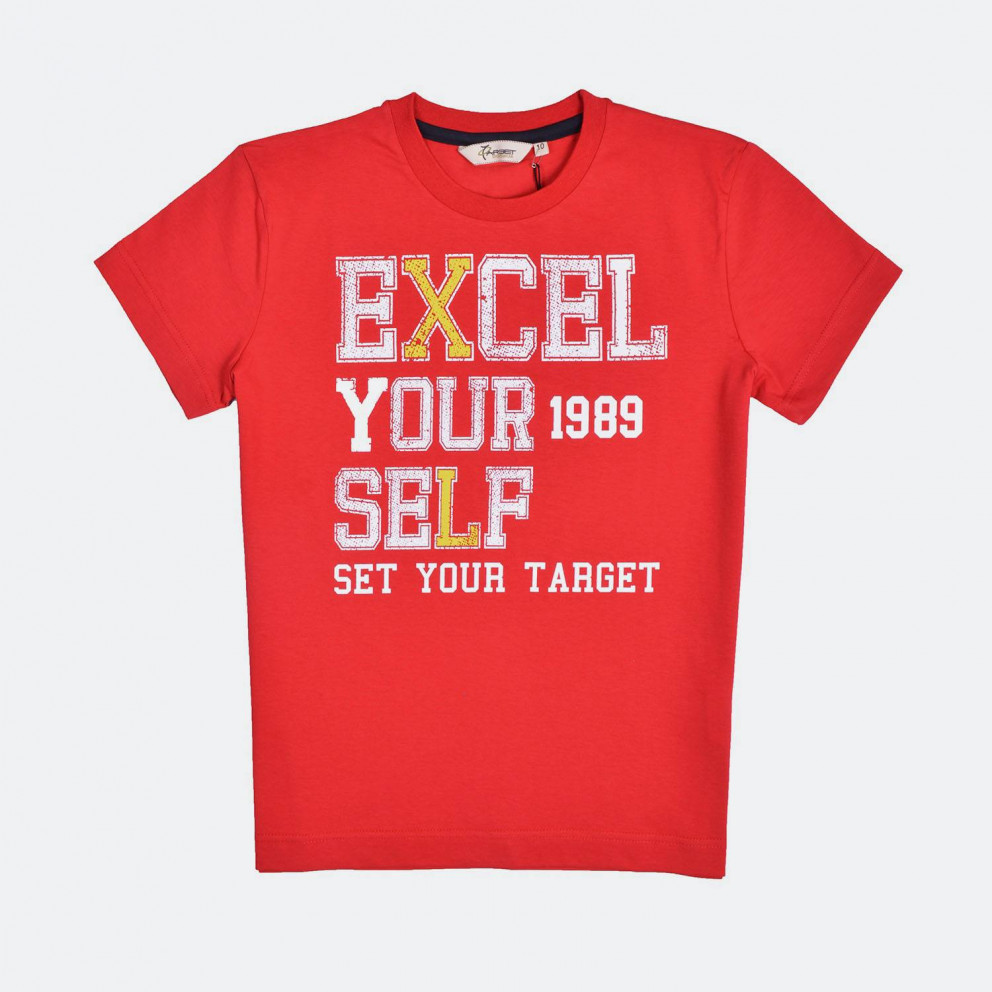 Target Excel Your Self