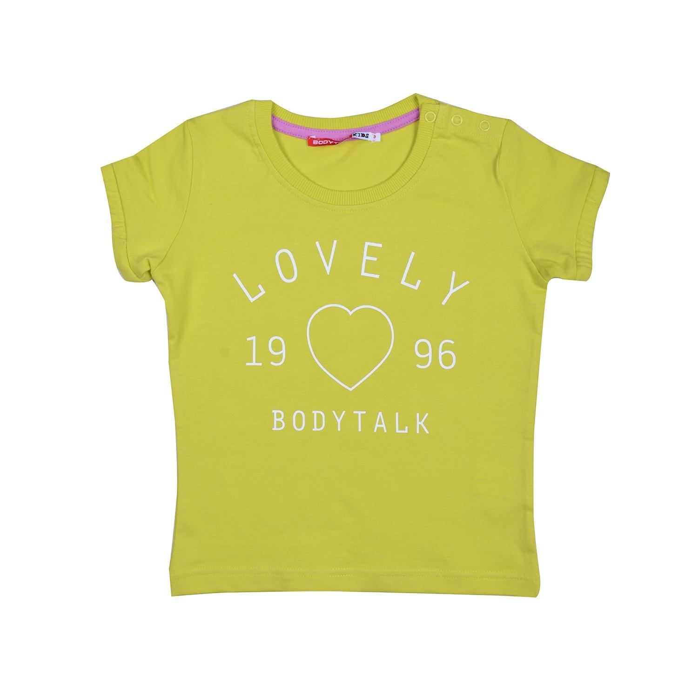 BODYTALK LOVELY INFANT'S_SET