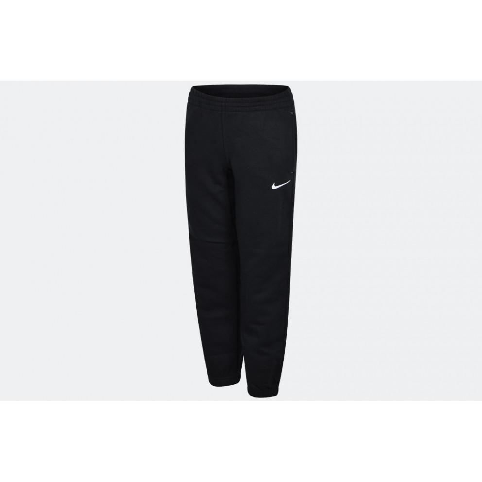 Nike | Cuffed Pants
