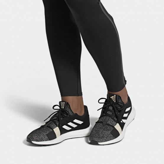 adidas SenseBOOST GO m