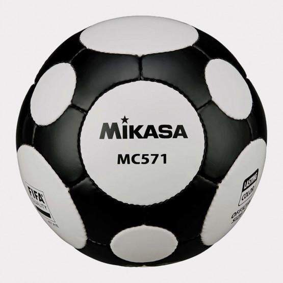 Mikasa Μπάλα Mc571   5