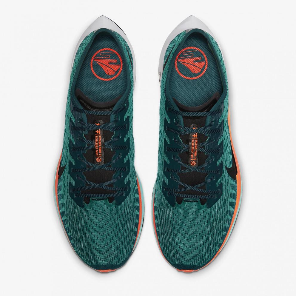 """Nike Zoom PEGASUS Turbo 2 """"ekiden Pack"""" Men's Running Shoes"""