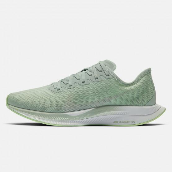 Nike Zoom PEGASUS Turbo 2 - Γυναικεία Running Παπούτσια