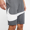 Nike Dri-Fit Men's Basketball Shorts