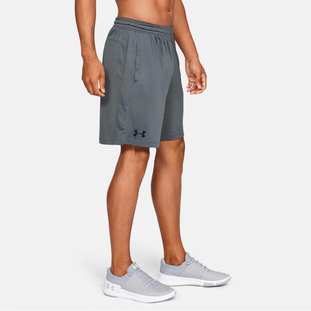 Under Armour Mk-1 Men's Shorts