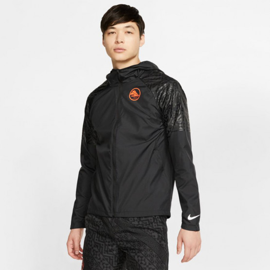 "Nike Essential ""ekiden Pack"" Men's Running Jacket"