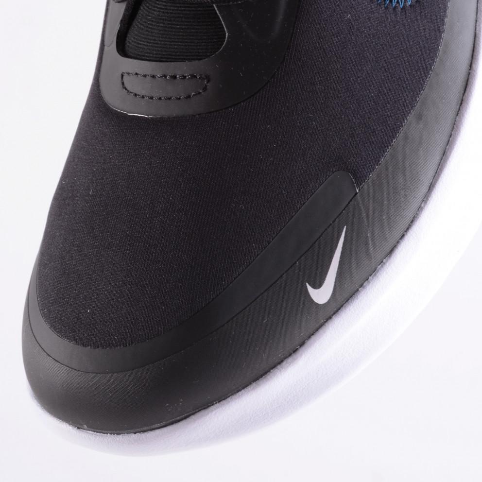 Nike Amixa Women's Shoes