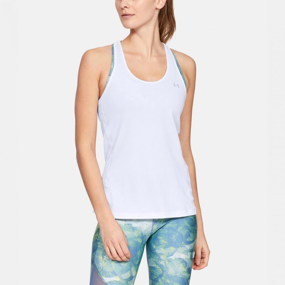 Under Armour HeatGear Γυναικεία Αμάνικη Μπλούζα