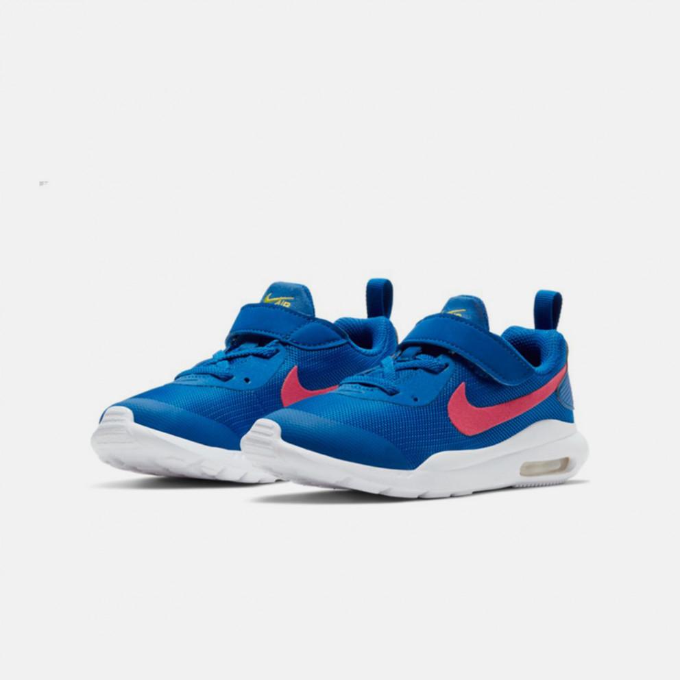 Nike Air Max Oketo Psv Kids' Shoes