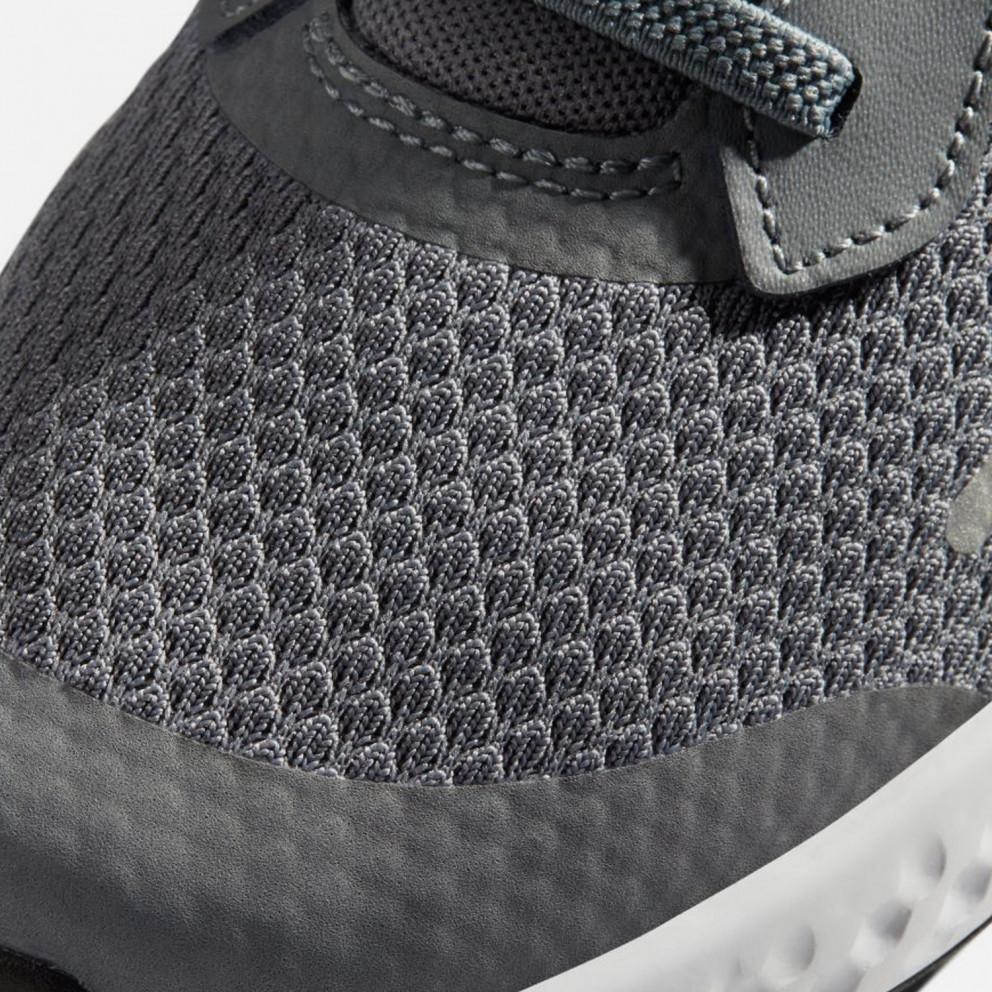 Nike Revolution 5 Psv Kids' Shoes