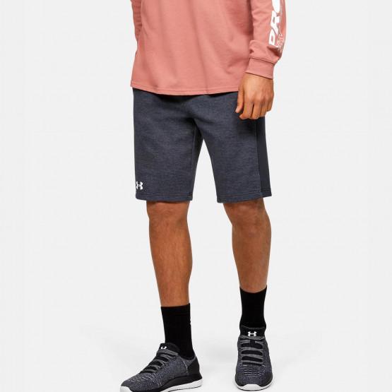 Under Armour Double Knit Men's Shorts