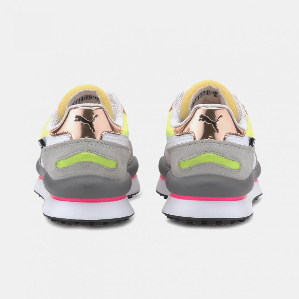 Puma Style Rider Women's Sneakers