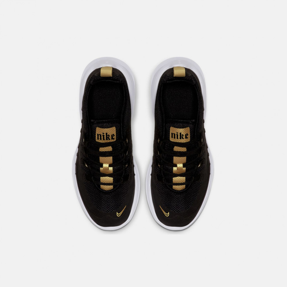 Nike Air Max Oketo Vtb (Psv)