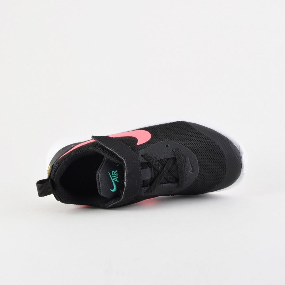 Nike Air Max Oketo Psv - Παιδικά Παπούτσια