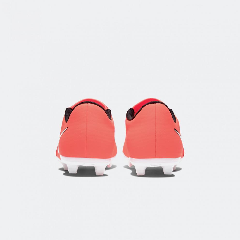 Nike Jr Phantom Venom Club FG Ανδρικά Ποδοσφαιρικά Παπούτσια