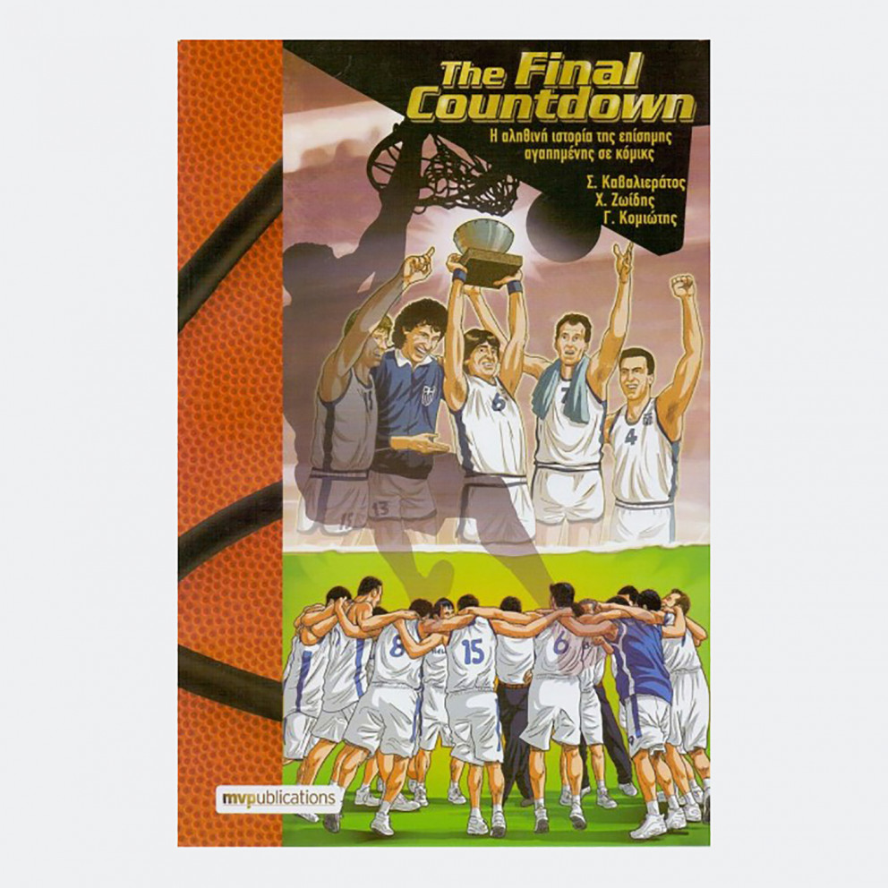 """""""the Final Countdown"""" Mvpublications"""