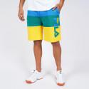 Fila Heritage Stu 2 Men's Shorts