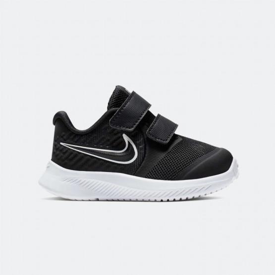 Nike Star Runner 2 Infants' Shoes