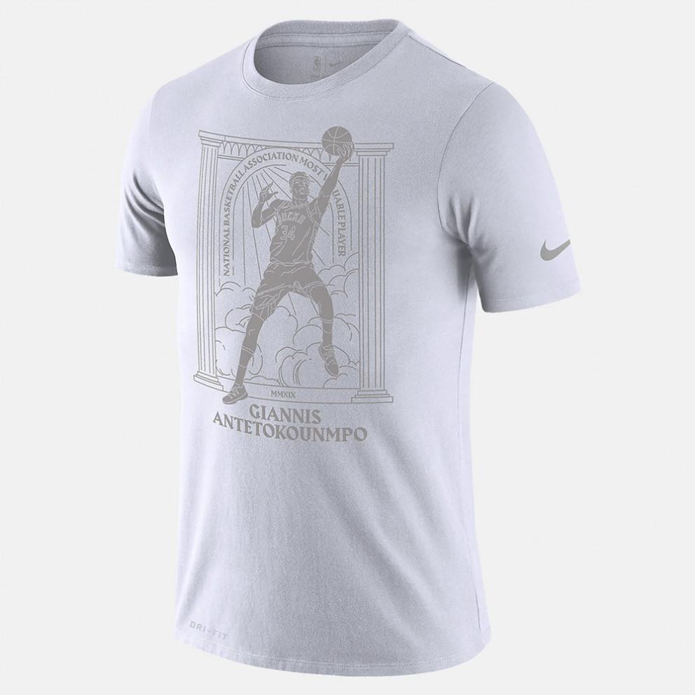 "Nike Dri-Fit Nba ""giannis Antetokounmpo Bucks Mvp"" Men's T-Shirt"